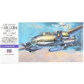 九六式艦上戦闘機の画像 p1_9