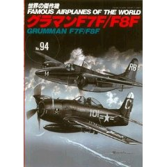 F8F (航空機)の画像 p1_3
