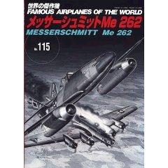 メッサーシュミット Me262の画像 p1_1