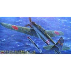 九六式艦上戦闘機の画像 p1_6